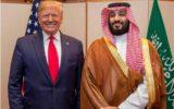 ترامب يسحب الجيش الأمريكي من السعودية والعلاقات الثنائية مهدده بالأنهيار