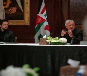 العاهل الأردني يجتمع باللجنة الملكية لتحديث المنظومة السياسية في البلاد