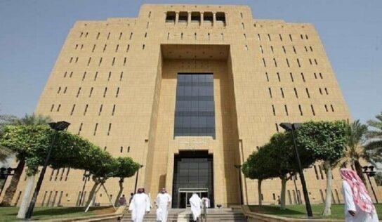 الحكم على سعودي خرج على الدولة وقتل رجال أمن