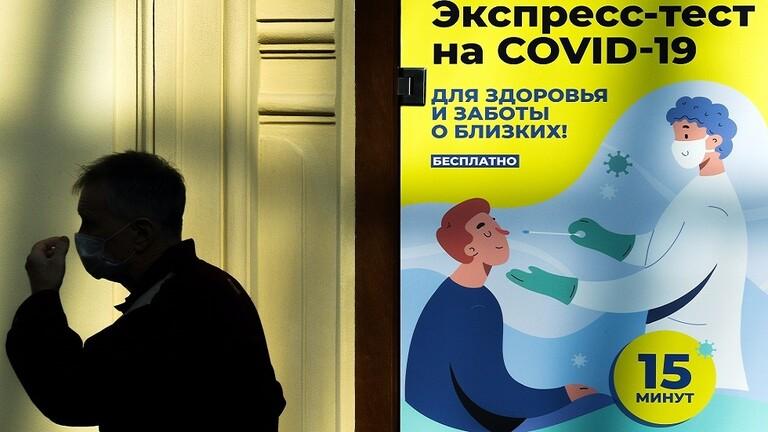متحور AY.4.2 الجديد لكورونا يتسلل إلى روسيا